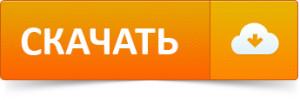 download-button123-300x100