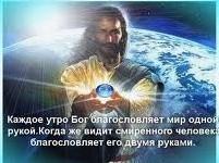 chelovecheskaya-gordynya-ili-psevdoezotericheskoe-vysokomerie