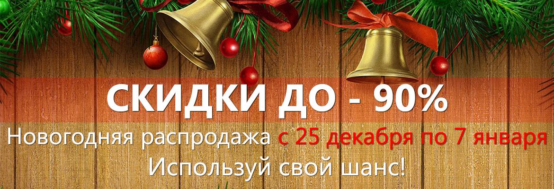 shop.samoraskrytie.ru