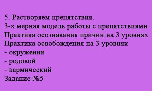 Без имени-5