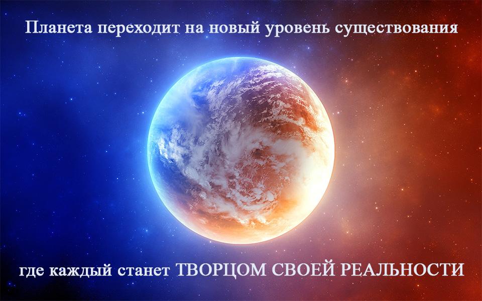cvetnaya-planeta