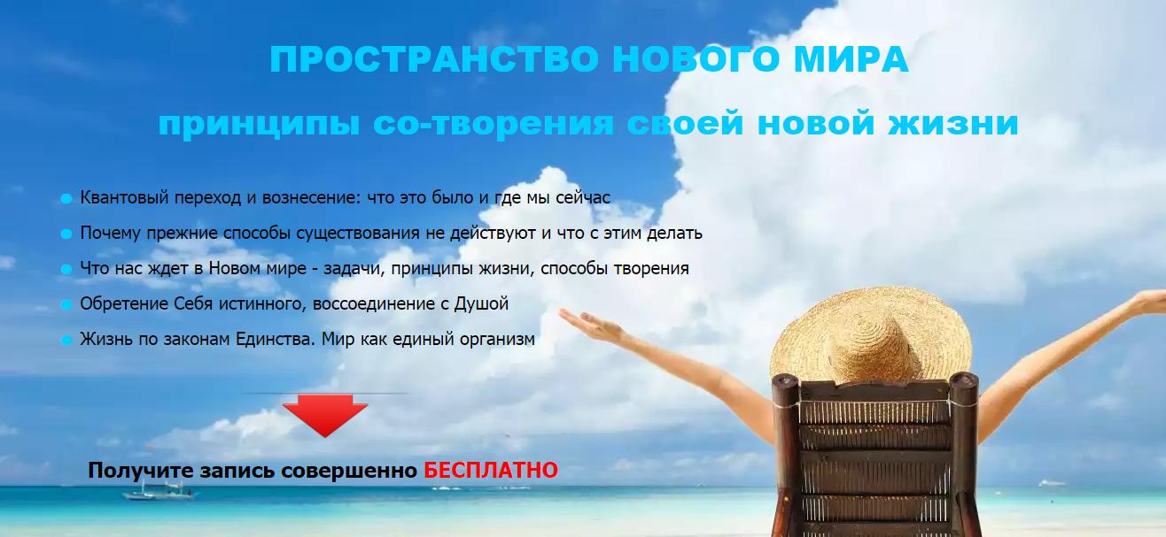 Screenshot_2 (3)