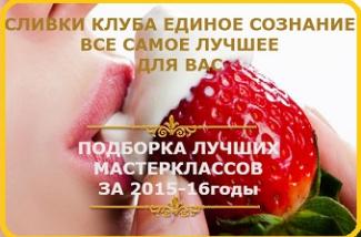 joxi_screenshot_1475411744947