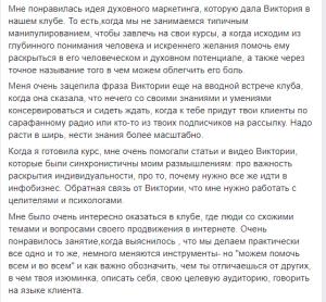 Ольга Дем 2